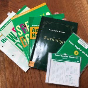 英語・英会話コースのテキスト